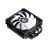 ID-Cooling CPU Cooler - IS-40X (14-33dB; max. 75,26 m3/h; 4pin csatlakozó, 3 db heatpipe, 9cm, PWM)