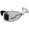 IdentiVision IIP-L3301VFW ALLIGATOR, IP IR LED-es csőkamera, 3MP, f=2.8-12mm