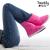 InnovaGoods Trendify Boots Házi Csizma 36