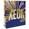 Intel Xeon Gold 6148 2.4GHz LGA3647-0