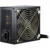 Inter-Tech 550W II CPM ATX modular (88882151)