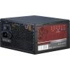 Inter-Tech 620W Argus APS-620W (88882118)