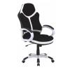 Irodai szék, fekete/fehér textilbőr, ARETAS
