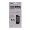 IWILL iPhone 5/5S/SE 4 rétegű kijelzővédő fólia