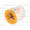 JC PREMIUM B2A020PR levegőszűrő