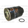 JC PREMIUM B35002PR üzemanyagszűrő