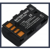 JVC GZ-HD230 7.4V 1500mAh utángyártott Lithium-Ion kamera/fényképezőgép akku/akkumulátor