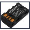 JVC GZ-HM90 7.4V 1500mAh utángyártott Lithium-Ion kamera/fényképezőgép akku/akkumulátor
