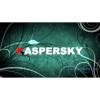 Kaspersky Internet Security HUN 3 Felhasználó 1 év online vírusirtó szoftver