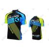 KELLYS Pro Race rövid ujjú kerékpáros mez sky blue/lime XXL