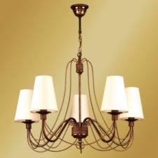 KEMAR PRETO S csillár 5xE14/60W világítás