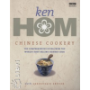 Ken Hom Chinese Cookery