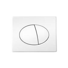 Kerra Dupla fehér nyomógomb WC lehúzásához - a K 50 tartályhoz fürdőszoba kiegészítő