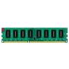 Kingmax 4gb ddr3 1600mhz memória
