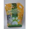 Kingstar szilikonos macskaalom 10 literes Lótuszvirág