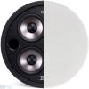 Klipsch PRO-7502-L-THX beépíthető frontsugárzó, fehér