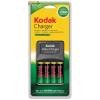 Kodak K620 Charger set ( K620-C+4 x AA 2100mAh ) akkumulátor töltő + 4 db. AA akku