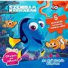 Kolibri Kiadó Szivacsos kirakókönyv - Szenilla nyomában