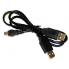 Kolink USB 2.0 Y kábel HDD box-hoz