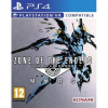 Konami Zone Of The Enders The 2Nd Runner Mars (VR Compatible) játék PlayStation 4-re