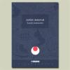 Könyv: Japán-magyar karate szakszótár (Zsolt Péter)