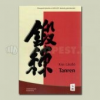KONYV Könyv: Tanren