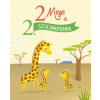 Könyvmolyképző Kiadó Karine-Marie Amiot - Claire Renaud: 2 mese a 2. szülinapomra