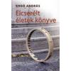 Kroó András ELCSERÉLT ÉLETEK KÖNYVE
