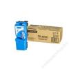 Kyocera-Mita TK825C Fénymásolótoner KM C2520 fénymásolóhoz, KYOCERA-MITA kék, 7k (TOKYTK825C)