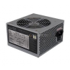 LC POWER 450W LC600-12 V2.31 Office Series táp (LC600-12-V2.31)