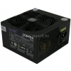 LC POWER 450W LC6450 V2.3 Super Silent Series táp (LC6450-V2.3)