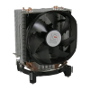 LC POWER Fan LC Power LC-CC-100 Cosmo Cool (LC-CC-100)