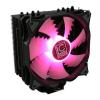 LC POWER Fan LC Power LC-CC-120-RGB Cosmo Cool (LC-CC-120-RGB)