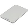 """LC POWER LC-25WU3 LC Power LC-25WU3 2.5"""" merevlemez ház SATA fehér USB 3.0"""
