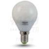 LED-es fényforrás, ( kisgömb alakú ) 8W-os teljesítményű, E14 foglalattal, 4000K-es színhőmérsékletü, SMD LED ( 570 lm ) Tracon ( LMG458NW )