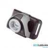 LED Lenser B5R grey