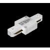 LEDvonal Egyfázisú sín adapter I típus fehér