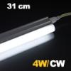 LEDvonal LED fénycső / T5 / 4W / 31 cm / sorolható / hideg fehér