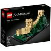 LEGO Architecture A kínai Nagy Fal 21041
