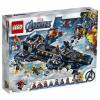 LEGO Marvel Avengers Classic Bosszúállók Helicarrier (76153)