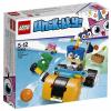 LEGO Puppycorn herceg háromkerekűje 41452