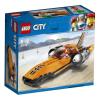 LEGO Sebességrekorder autó 60178