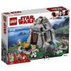 LEGO Star Wars Ahch-To Island tréning 75200