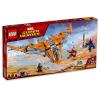 LEGO Super Heroes Thanos: Végső ütközet 76107