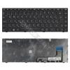 Lenovo 5N20H47036 gyári új fekete, magyar laptop billentyűzet
