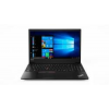 Lenovo ThinkPad E580 20KS0065HV