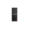 Lenovo V520 Tower | Core i3-7100 3,9|12GB|1000GB SSD|4000GB HDD|Intel HD 630|W10P|3év (10NK003AHX_12GBW10PS1000SSDH4TB_S)