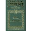 Leslie L. Lawrence AHOL A PAJPAJ JÁR - DÍSZKIADÁS