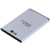 LG BL-53YH gyári akkumulátor Li-Ion 3000 mAh (LG G3)