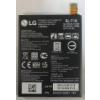 LG BL-T19 gyári akkumulátor (2700mAh, Li-ion, H791 Nexus 5X)*